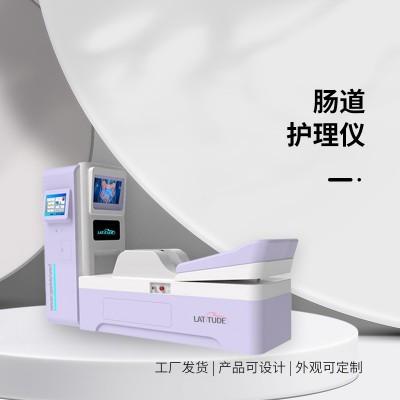 排毒养颜水疗仪 美容版肠道水疗仪