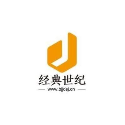 武汉地区办理国家局公司名称流程介绍